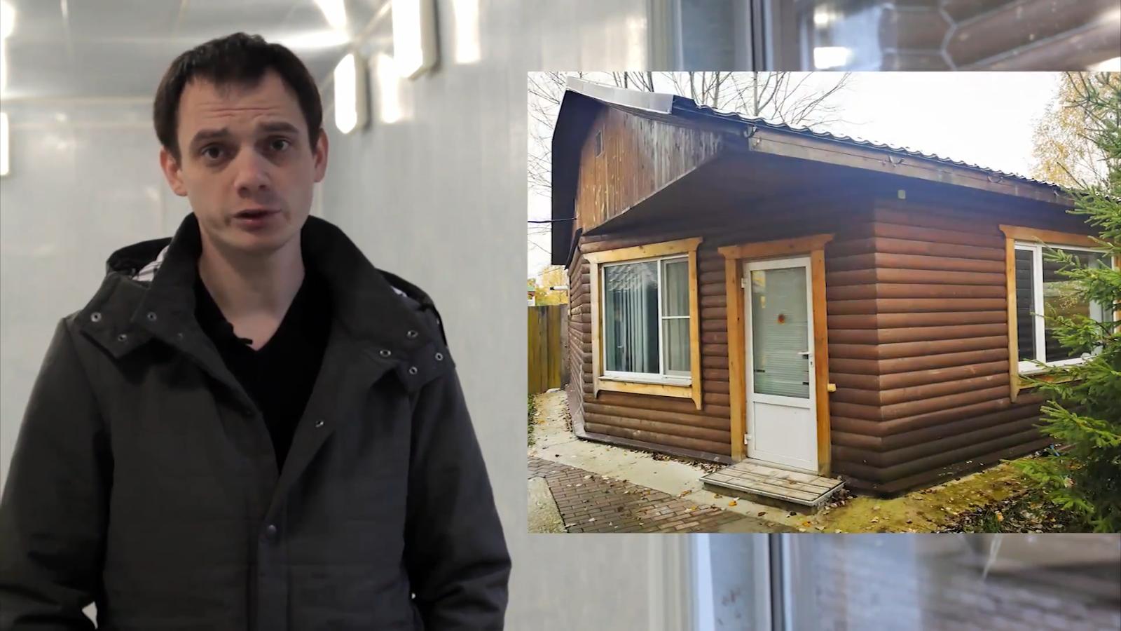 Наро-Фоминский район, деревня Новоглаголево